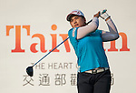 TAOYUAN, TAIWAN - OCTOBER 26:  Inbee Park of South Korea tees off on the 17th hole during the day two of the Sunrise LPGA Taiwan Championship at the Sunrise Golf Course on October 26, 2012 in Taoyuan, Taiwan. Photo by Victor Fraile / The Power of Sport Images