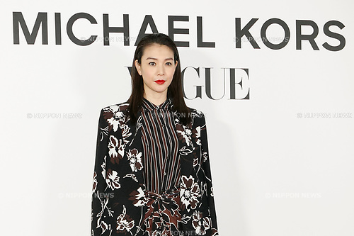 Japanese model Kurara Chibana attends the photo call for the event ''Michael Kors Watch Hunger Stop Charity Gala Dinner in Tokyo'' at the Riva degli Etruschi restaurant onNovember 13, 2017, Tokyo, Japan. The event was organised in collaboration with VOGUE JAPAN to raise money for delivering meals to malnourished children around the world. (Photo by Rodrigo Reyes Marin/AFLO)