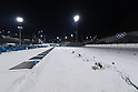 PyeongChang 2018: Biathlon: Men's Official Training