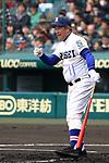 Tatsuo Okada (),<br /> APRIL 1, 2016 - Baseball :<br /> Riseisha's manager Tatsuo Okada before the 89th National High School Baseball Invitational Tournament final game between Riseisha 3-8 Osaka Toin at Koshien Stadium in Hyogo, Japan. (Photo by Katsuro Okazawa/AFLO)