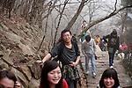 ta la le. mt. huangshan (yellow mountain)
