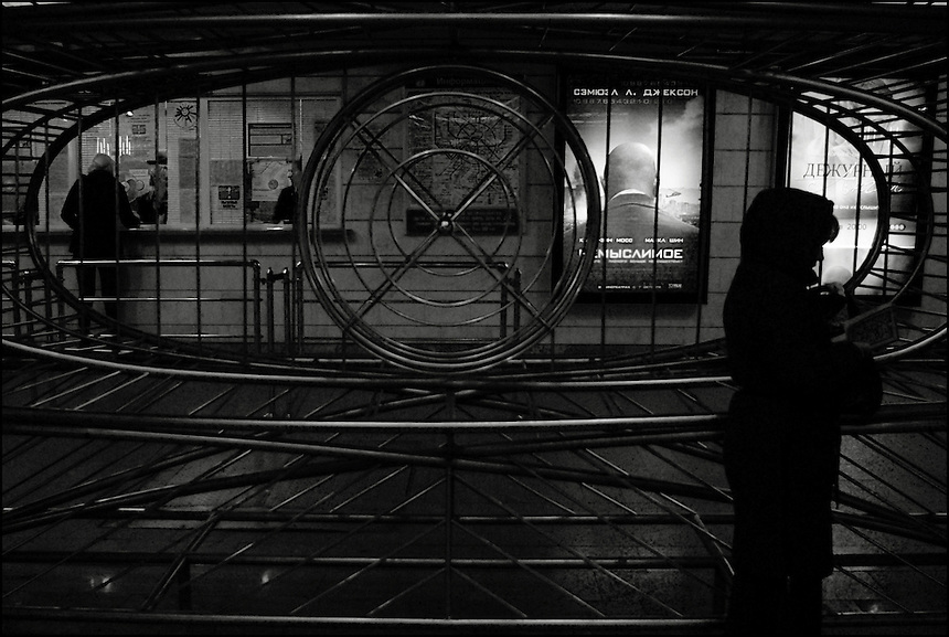 "In the Metro<br /> From ""Walking Downtown"" series<br /> Moscow, 2010"