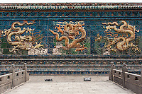 9 Dragon Wall, Datong, China