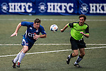 Citibank All Stars vs KFC Tokyo during the Day 2 of the HKFC Citibank Soccer Sevens 2014 on May 24, 2014 at the Hong Kong Football Club in Hong Kong, China. Photo by Victor Fraile / Power Sport Images