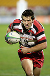 Halfback Ben Meyer. Counties Manukau Steelers vs Bay of Plenty Steamers warm up game played at Mt Smart Stadium on 14th of July 2006. Counties Manukau won 25 - 20.