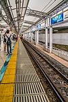 Metro Station in Tokyo, Japan