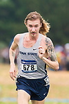 LOUISVILLE, KY - NOVEMBER 18: Dillon Maggard #678 of the Utah State University runs to the finish line during the Division I Men's Cross Country Championship held at E.P. Tom Sawyer Park on November 18, 2017 in Louisville, Kentucky. (Photo by Tim Nwachukwu/NCAA Photos via Getty Images)