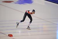 SCHAATSEN: HEERENVEEN: IJsstadion Thialf, 12-02-15, World Single Distances Speed Skating Championships, 3000m Ladies, Martina Sábliková (CZE), ©foto Martin de Jong