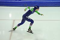 SCHAATSEN: HEERENVEEN: 14-12-2014, IJsstadion Thialf, ISU World Cup Speedskating, Antionette de Jong (NED), ©foto Martin de Jong