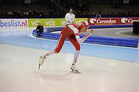 SCHAATSEN: HEERENVEEN: 26-12-2013, IJsstadion Thialf, KNSB Kwalificatie Toernooi (KKT), 5000m, Robert Bovenhuis, ©foto Martin de Jong