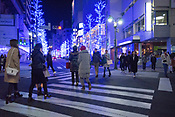 The annual winter illumination in Shibuya.