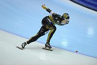 SCHAATSEN: HEERENVEEN: Thialf, World Cup, 03-12-11, 500m A, Yuya Oikawa JPN, ©foto: Martin de Jong