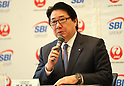 "October 3, 2017, Tokyo, Japan - Japan Airlines (JAL) president Yoshiharu Ueki announces JAL and SBI Holdings form a joint venture ""JAL SBI Fintech"" at JAL headquarters in Tokyo on Tuesday, October 3, 2017.  JAL SBI Fintech will launch the business of multi-currency prrpaid card next year.   (Photo by Yoshio Tsunoda/AFLO) LWX -ytd-"