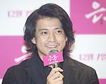 Shun Oguri, Dec 6, 2017 : Japanese actor Shun Oguri attends a press conference for his movie 'Gintama' in Seoul, South Korea. (Photo by Lee Jae-Won/AFLO) (SOUTH KOREA)