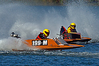 199-M, 53-M        (Outboard Hydroplanes)
