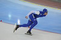 SPEED SKATING: SALT LAKE CITY: 20-11-2015, Utah Olympic Oval, ISU World Cup, 1500m, Joey Mantia (USA), ©foto Martin de Jong
