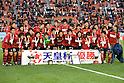 2010 Emperor's Cup Final