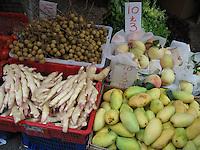 Hong Kong grocery