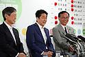 July 10, 2016, Tokyo, Japan - Japanese Prime Minister and ruling Liberal Democratic Party (LDP) president Shinzo Abe smiles with LDP vice president Masahiko Komura (L) and secretary general Sadakazu Tanigaki (R) at the LDP headquarters in Tokyo on Sunday, July 10, 2016.    (Photo by Yoshio Tsunoda/AFLO) LWX -ytd-