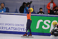 SHORT TRACK: MOSCOW: Speed Skating Centre ìKrylatskoeî, 15-03-2015, ISU World Short Track Speed Skating Championships 2015, World Champion Sjinkie KNEGT (#148 | NED), ©photo Martin de Jong