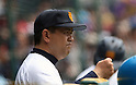 Kenji Nagao (), MARCH 31, 2016 - Baseball : Japanese High School Baseball Invitational Tournament final match Takamatsu Commercial 1-2 Chiben Gakuen at Hanshin Koshien Stadium in Nishinomiya, Hyogo, Japan. (Photo by BFP/AFLO)