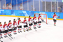 PyeongChang 2018: Ice Hockey: Women Classifications: Switzerland 1-0 Japan