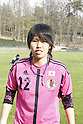 Arisa Mochizuki (JPN), APRIL 3, 2012 - Football / Soccer : Women's International Friendly match between France B and U-20 Japan in Clairefontaine, France. (Photo by AFLO SPORT)