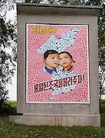 Plakatwand in Panmunjeom, Nordkorea, Asien<br /> Billboard in Panmunjeom, North Korea, Asia
