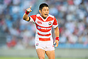 Rugby: Rugby Test Match - Japan 20-45 World XV