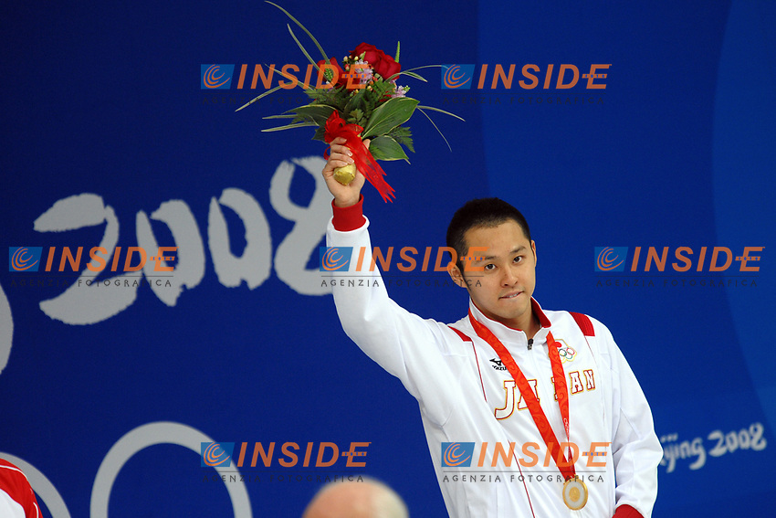 Kosuke Kitajima Japan Gold Men's 100M Breaststroke<br /> National Aquatics Center<br /> Pechino - Beijing 11/8/2008 Olimpiadi 2008 Olympic Games<br /> Foto Andrea Staccioli Insidefoto