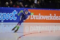SCHAATSEN: HEERENVEEN: IJsstadion Thialf, 07-02-15, World Cup, 1000m Ladies Division A, Margot Boer (NED), ©foto Martin de Jong