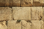 A Hebrew inscription on one of the Western Wall's stones at the Jerusalem Archaeological Park