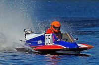 E-51 (hydro)