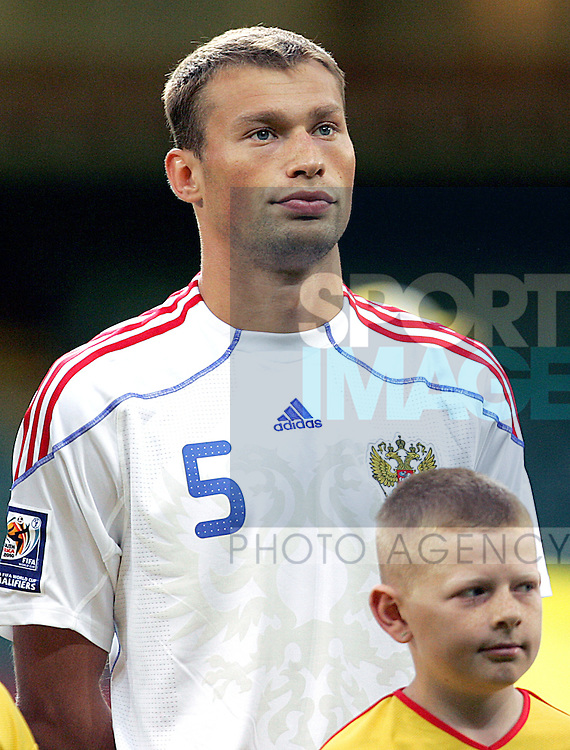 Sergei Ignashevich of Russia
