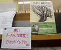 Kinokuniya book stores sold out of Kazuo Ishiguro books after Nobel Prize