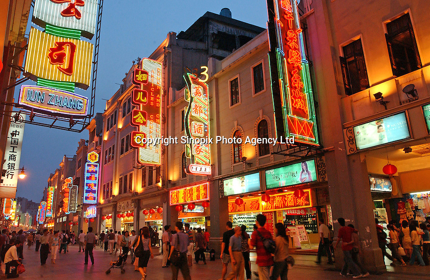 A busy shopping district in Guangzhou, China..19-JUN-03