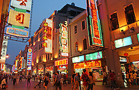 A busy shopping district in Guangzhou, China..19-JUN-03