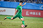 07.09.2017, Stadion, Tianjin, CN. 13. Nationalen Chinesischen Fussballspielen, Zhejiang vs Shangai, im Bild , <br /> <br /> <br /> im Bild Yuning Zhang (Werder Bremen #19) im Finale im grünen Trikot - <br /> <br /> Foto © nordphoto / Oscar <br /> <br /> ++++ Attention ++++ ALL RIGHTS RESERVED Kein -Facebook -Twitter -Instagram -Social Media Web, keine online Galerie Pauschale,  Honorar und Belegexemplar Star People