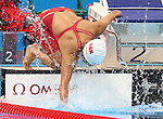 Rio de Janeiro-11/9/2016- Canadian swimmer  Katarina Roxon competes in the women's 200m IM  finals at the Olympic Aquatic Centre during the 2016 Paralympic Games in Rio. Photo Scott Grant/Canadian Paralympic Committee