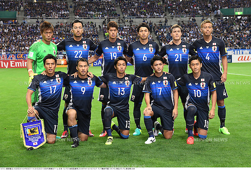 Japan team group line-up (JPN),<br /> SEPTEMBER 1, 2016 - Football / Soccer :<br /> FIFA World Cup Russia 2018 Asian Qualifiers Final Round Group B match between Japan 1-2 United Arab Emirates at Saitama Stadium 2002 in Saitama, Japan. (Photo by Takamoto Tokuhara/AFLO)