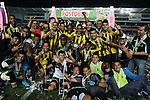 El equipo de Eduardo Lara venció 1-0 a Alianza Petrolera en la vuelta de la final, pero cayó en la definición por 4-3. Ahora, deberá jugar la Promoción frente al Cúcuta