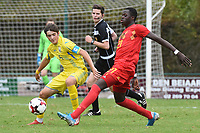 20190927 - WOLVERTEM , BELGIUM : Belgian Sekou Diawara (R) and Ukraine's Andrii Buleza (L) pictured during the friendly  soccer match between  under 16 teams of  Belgium and Ukraine , in Wolvertem , Belgium . Thursday 26 th September 2019 . PHOTO SPORTPIX.BE / DIRK VUYLSTEKE