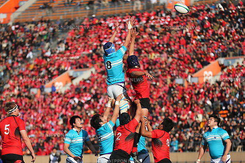 General view, .January 13, 2013 - Rugby: .The 49th All Japan University Rugby Championship Final .match between Teikyo University 39-22 Tsukuba University .at National Stadium, Tokyo, Japan. .(Photo by Daiju Kitamura/AFLO SPORT) [1045]
