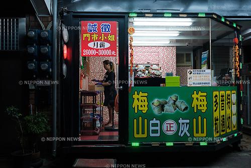 Taiwan, betel nut business | Nippon News