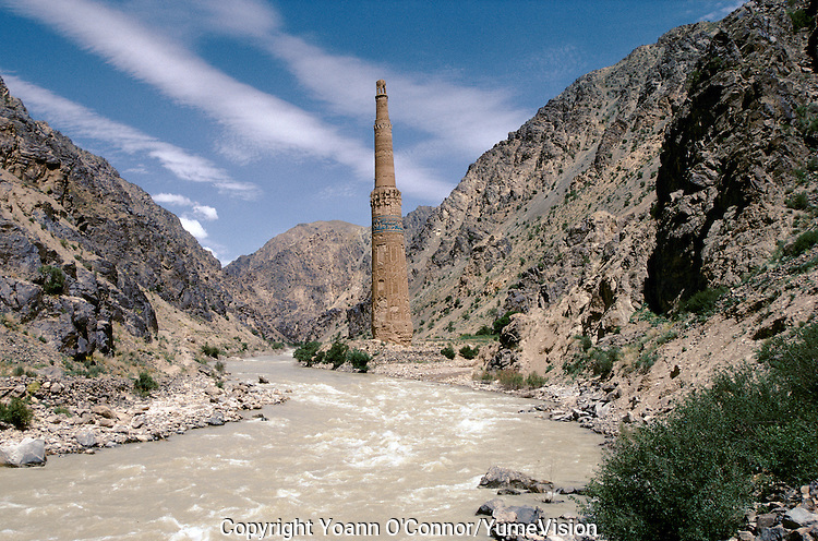 The Menar e Jam in the Ghor province - Afghanistan from the west. .Next to the Menar e Jam, the former capital of the Ghorides Empire Fîrûzkôh.