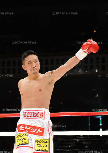 Takahiro Aou (JPN),<br /> NOVEMBER 10, 2013 - Boxing :<br /> Takahiro Aou of Japan celebrates after winning the 10R lightweight bout at Ryogoku Kokugikan in Tokyo, Japan. (Photo by Mikio Nakai/AFLO)