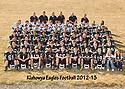 2012-2013 KSS Football