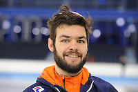 Shorttrack-training Thialf 2016-2017