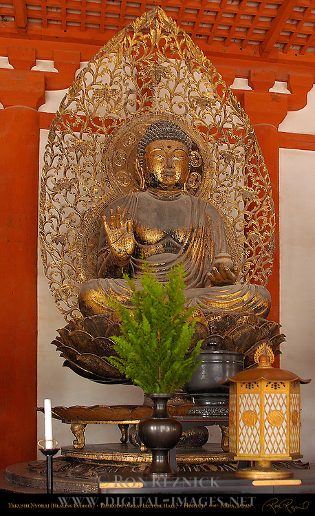 Yakushi Nyorai Healing Buddha, 10th c. Hinoki Japanese Cypress Single Tree, Daikodo Great Lecture Hall, Sai-in West Temple, Horyuji, Nara, Japan