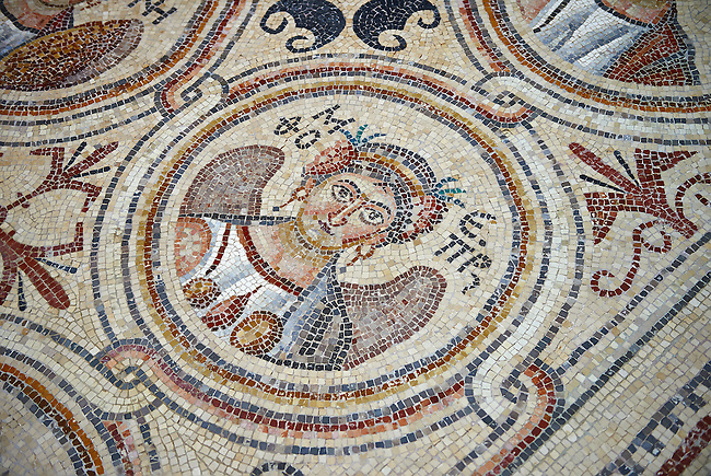 Roman Byzantine floor Mosaics of the early Christian Church of St. Christopher, Qabar Hiram, Lebanon, AD 575. Louvre Museum Paris inv 2230-2235